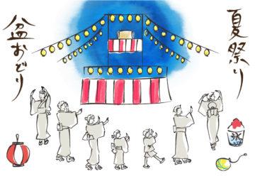 千川小納涼盆踊り大会