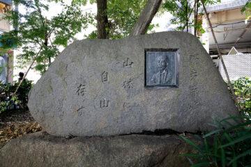 三鷹駅北口にある国木田独歩の碑
