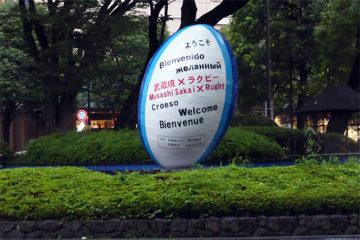 武蔵境駅南口に巨大なラグビーボールが出現!
