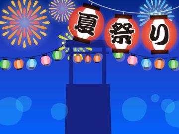 吉祥寺南口ふれあい夏祭り2019