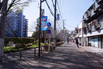 桜堤中央商栄会