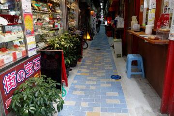 祥和会物販部(ハモニカ横丁)の通りが新しくなりました!