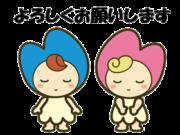 武蔵野市商店会連合会webサイトを開設しました。